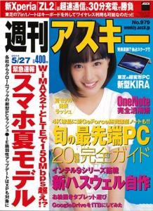 20140515_askii_cover