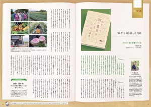 oh_15_3_book-2