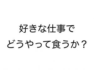 スクリーンショット 2016-06-26 20.53.04